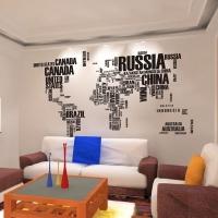 Nálepka na stenu- Mapa